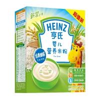 【当当自营】亨氏 Heinz婴儿营养米粉超值装1段(辅食添加初期-36个月)400g/盒 宝宝辅食(利来国际ag手机版电话:010-
