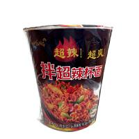 [当当自营] 韩国进口 三养拌超辣杯面 70g