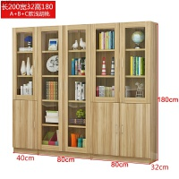 书柜书架文件柜自由组合书橱现代简约带玻璃门办公储物柜经济型 0.6米以下宽