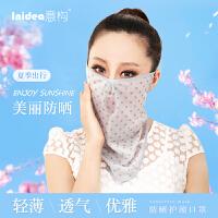 意构女款夏季防晒口罩防晒透气护颈防尘口罩面罩骑行面纱 浅灰圆点