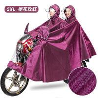 摩托车电瓶车电动自车行车雨衣双人加厚加大母子亲子防水骑行雨披