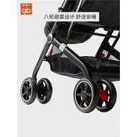 好孩子gb好孩子婴儿车推车可坐可躺宝宝推车四轮避震伞车轻便折叠D678
