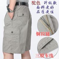 中年休闲西装短裤夏款男士宽松多袋裤男式工装5五分裤