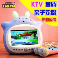 鲁奇亚龙猫早教机7寸视频学习机宝宝儿童卡拉OK唱歌机KTV带双话筒