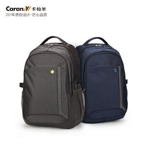 卡拉羊商务电脑双肩包17寸电脑包男士大容量休闲旅行背包高中大学生书包CS5625