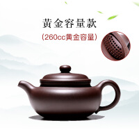 【家�b� 夏季狂�g】宜�d紫砂�丶�全手工大容量泡茶�靥籽b茶具家用名家正宗紫泥仿古��