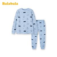 巴拉巴拉儿童保暖内衣套装男童秋衣秋裤睡衣棉弹力大童印花长袖潮