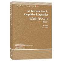 认知语言学入门(第2版)――中国规模宏大,有深远影响力的国外语言学文库,认知语言学入门必读之作