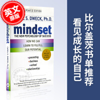 现货 终身成长 重新定义成功的思维模式 英文原版 比尔盖茨书单推荐 成功心理学Mindset The New Psych