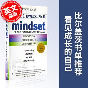 现货 终身成长 重新定义成功的思维模式 英文原版 比尔盖茨书单推荐 成功心理学Mindset The New Psychology of Success Carol S. Dweck