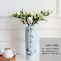 花屏玉兰花真花客厅电视柜花瓶假花家居装饰品花艺树室内餐桌花卉