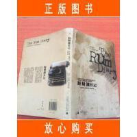 【二手旧书9成新】朗姆酒日记