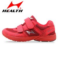 海尔斯 五超鞋 魔术贴男女孝心运动保健旅游健步鞋慢跑鞋