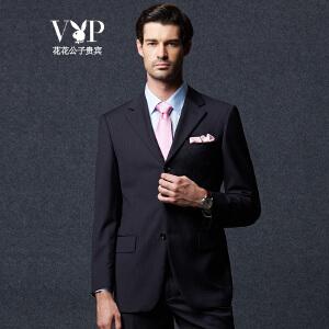花花公子贵宾【赠领带】 黑色条纹羊毛西服套装 男 经典商务男士正装 单排扣三粒扣 结婚西装
