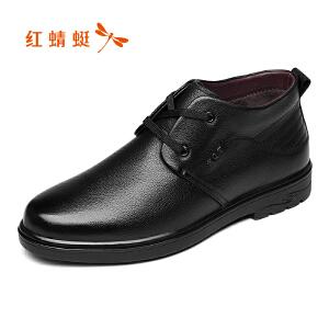 红蜻蜓男鞋2017秋冬新款男士皮鞋加绒保暖真皮皮鞋舒适休闲简约潮