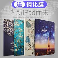 2017新款iPad保护套9.7寸平板电脑全包新版a1822卡通新ipad壳Pro10.5iPadpro mini A