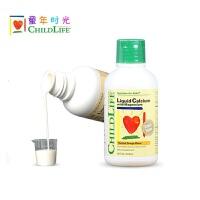 美国原装进口,童年时光钙镁锌成长营养液 2瓶,婴幼儿儿童宝宝 婴儿 补钙 钙片 乳钙 474ml