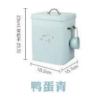 洗衣粉盒子 北欧风ins风 洗衣粉桶洗衣粉盒可装6-7斤抖音小号米桶10斤送小勺A 青色