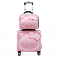 """儿童行李箱可爱韩国拉杆箱子母箱儿童旅行箱小孩18寸万向轮行李登机箱女宝宝拖箱 14""""+20""""套装(上下2个)"""