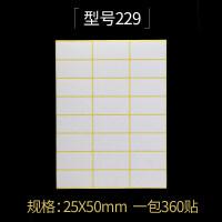 粘�NA5空白便��N小�撕��N�不干�z口取�打印粘�N�手�� 5包 229(25*50mm)