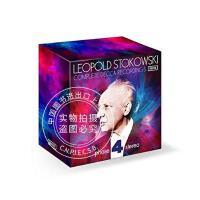 现货 斯托科夫斯基 Decca录音全集 23CD