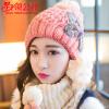 【1件7折,2件5折】白领公社 帽子 女士冬季新款韩版可爱蝴蝶镶钻毛毛球女式保暖针织毛线学生帽子