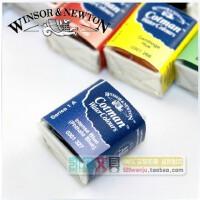 英国进口 温莎牛顿cotman歌文固体水彩颜料/半块装 单个 专业级别