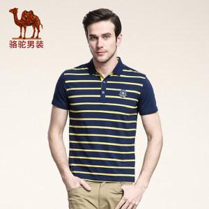 骆驼男装 男士短袖T恤 夏季商务休闲体恤衫 polo款条纹翻领上衣男