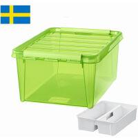 【当当海外购】瑞典进口SmartStore收纳系列母婴用品儿童玩具内衣首饰盒整理箱食品收纳箱-25L绿色 (附赠1个白色分类格)