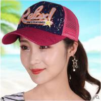 帽子女士夏季遮阳帽休闲时尚棒球帽 韩版鸭舌帽女嘻哈网眼帽