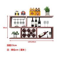 酒架置物架餐厅墙壁红酒架实木家用客厅简约酒格墙上挂壁挂式酒柜 1.6米+11酒格(升级款) 颜色备