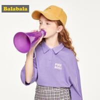 【10.20零点3件4折价:47.6】巴拉巴拉童装女童t恤儿童上衣秋装新款中大童时尚印花Polo衫