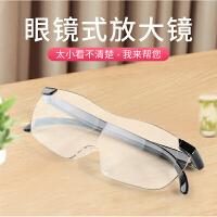 放大镜头戴式老人读书看报用阅读老年人高倍高清1000眼镜式双目