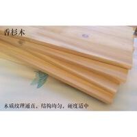 定制实木一字隔板置物架搁板衣柜层板墙壁木板松木书架货架 香杉木定制 橱柜隔板送角铁