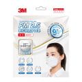 【顺丰发货,春节不停】3M防PM2.5防雾霾口罩KN95等级带呼吸阀口罩可折叠防尘儿童成人(新老包装随机发货)