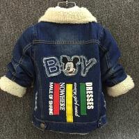 秋装新男童加绒牛仔外套23458岁小童宝宝休闲加厚夹克带帽款