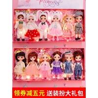芭比娃娃婚纱结婚礼物布娃娃齐地公主新娘可儿摆件儿童生日女W029