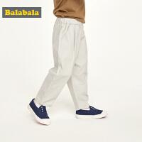 巴拉巴拉童装男童洋气九分裤宝宝裤子薄款秋装新款儿童休闲裤
