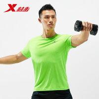特步运动T恤夏季新款男女跑步透气纯色健身短袖T恤情侣款运动装881229019283