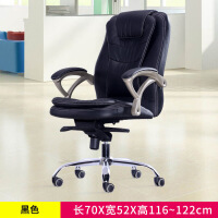 家用电竞椅现代简书桌椅舒适可躺办公椅升降久坐椅子 尼龙脚固定扶手