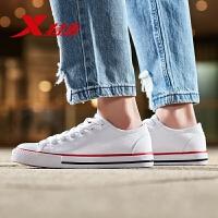 特步女帆布鞋2019秋季低帮白色经典硫化底帆布鞋官方正品休闲板鞋881118109238