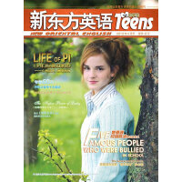 新东方英语・中学生(2013年4月号)――新闻出版署外语类质量优秀期刊!