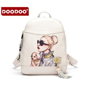 【支持礼品卡】DOODOO 2017新款时尚女包日韩插画多隔层包包双肩包百搭学院风单肩背包潮流书包 D6007