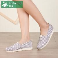 热风2018秋季新款女士鞋子布鞋低帮百搭条纹布鞋女H30W7109