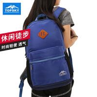 【199元两件】Topsky户外双肩背包男便携登山包女轻便运动徒步旅游骑行背包书包