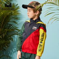 【2件3折价:79】巴拉巴拉旗下 巴帝巴帝童装男童运动外套多色拼接字母印花中大童19春新款