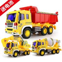 儿童大号惯性工程车翻斗车卡车挖掘机搅拌车玩具车男孩带音乐故事