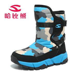 哈比熊男童鞋冬季新款男童靴子迷彩中大童女童棉鞋儿童雪地靴