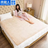 南极人毛绒智能单人电热毯学生宿舍床自动断电双人电褥子超大舒适