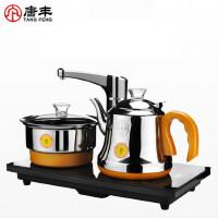 唐丰全自动上水壶电茶炉自动旋转抽水茶具电热水壶泡茶炉TF-4252